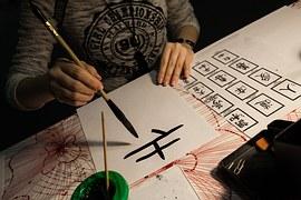 calligraphy-1176333__180