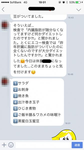 IMG_4942