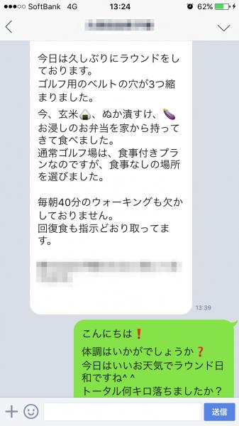久保田様3
