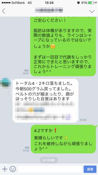 久保田様2