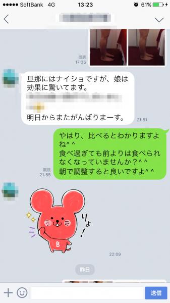 久保田様1