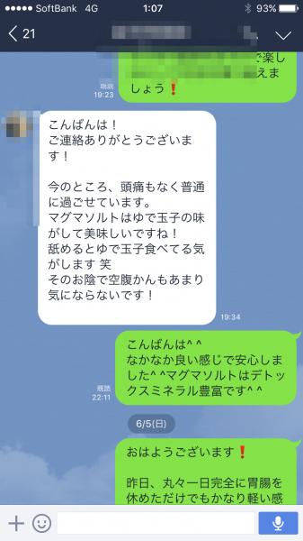 img_4080