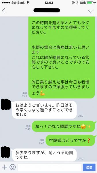 IMG_4773
