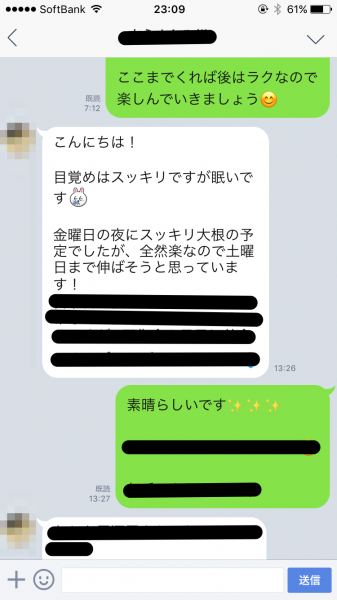 IMG_4926