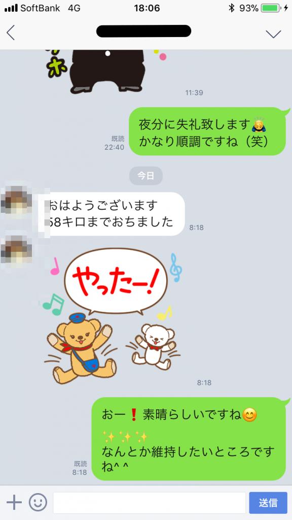 IMG_5608