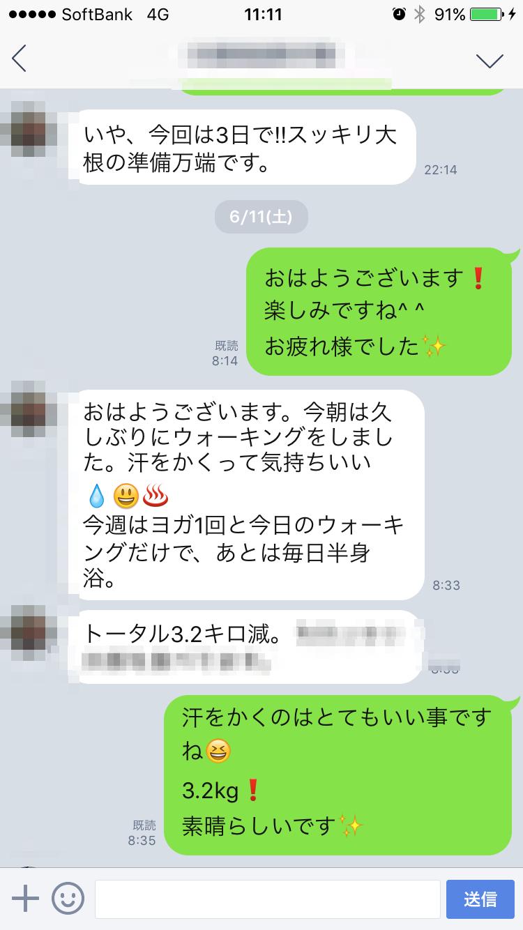 久保田様5