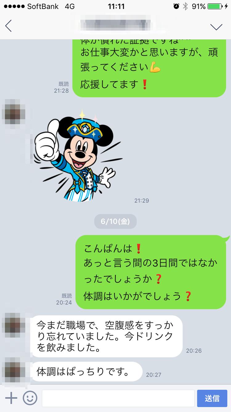 久保田様4