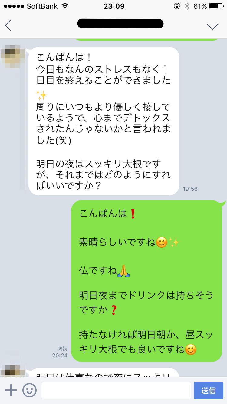 IMG_4927