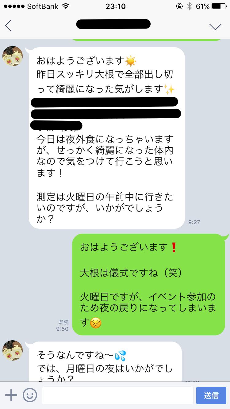 IMG_4928